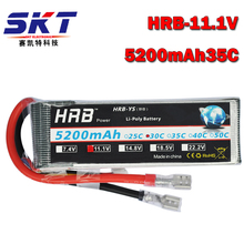 HRB Hubsan H109S RC Lipo Battery 5200mah 11.1V 30C 3S2P For 4-xis UPair Quadcopter Drone Helicopter