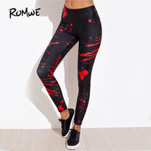 ROMWE Abstract Print Stretchy Leggings Black Print Women Slim Workout  Casual Pants 2018 Female Fashion Skinny Leggings 5c11610251ac