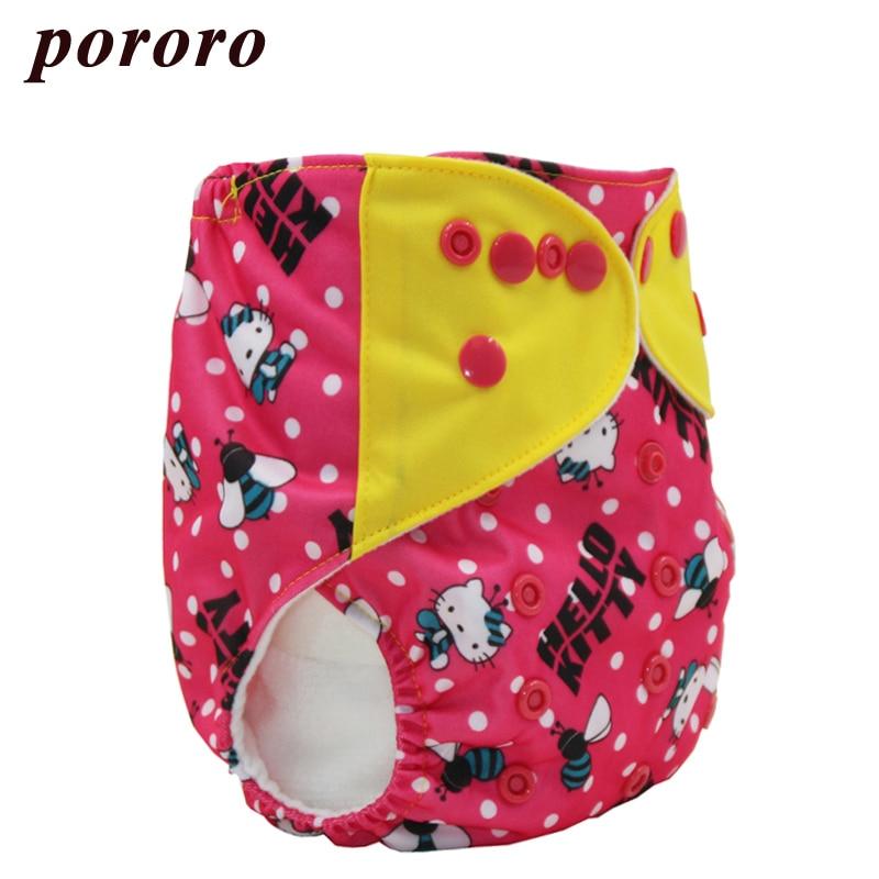 ᑐ1 unids reutilizable bebé pañales de tela del pañal del bebé ...