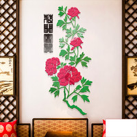 Peony Flower language rich 3D acrylic living room porch background wall sticker crystal self adhesive wall decoration painting