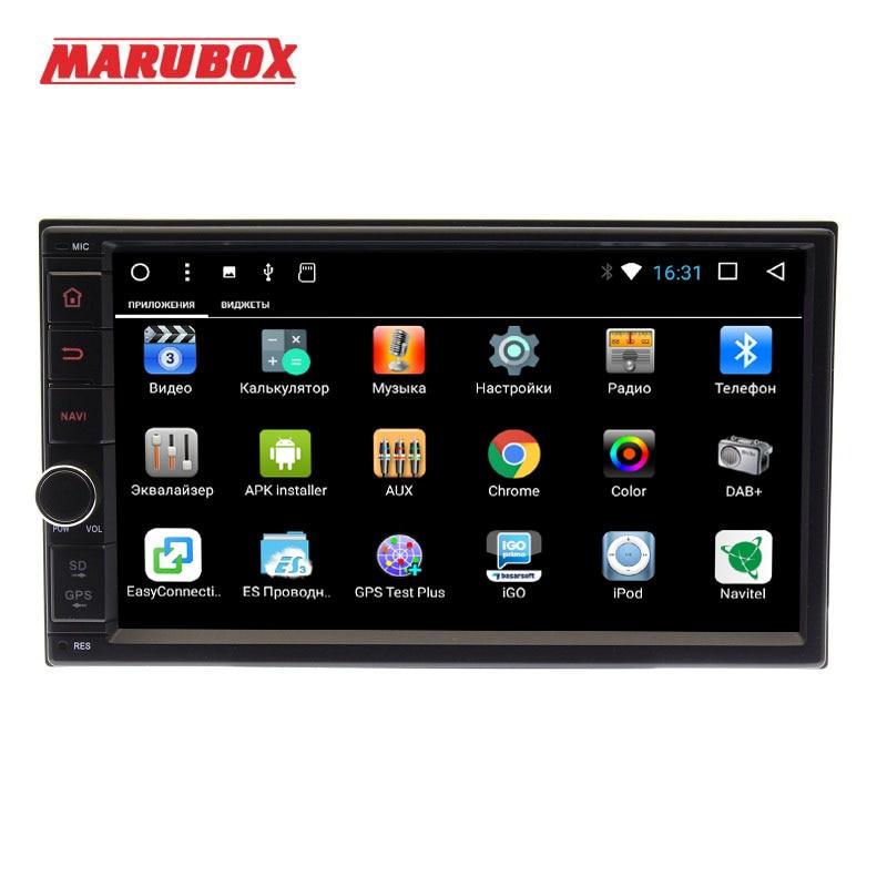 """MARUBOX ユニバーサル 2Din アンドロイド 8 カーマルチメディアプレーヤー 7 """"タッチ Sreen GPS ナビゲーション Bluetooth ステレオラジオインテリジェントシステム  グループ上の 自動車 &バイク からの 車用マルチメディアプレーヤー の中 3"""