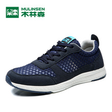 MULINSEN Men & Women Lover Breathe Shoes Sport summer walking free 5.0 speed training barefoot athletic Running Sneaker Q327223