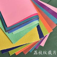 Cowhide  Genuine Leather Fabric