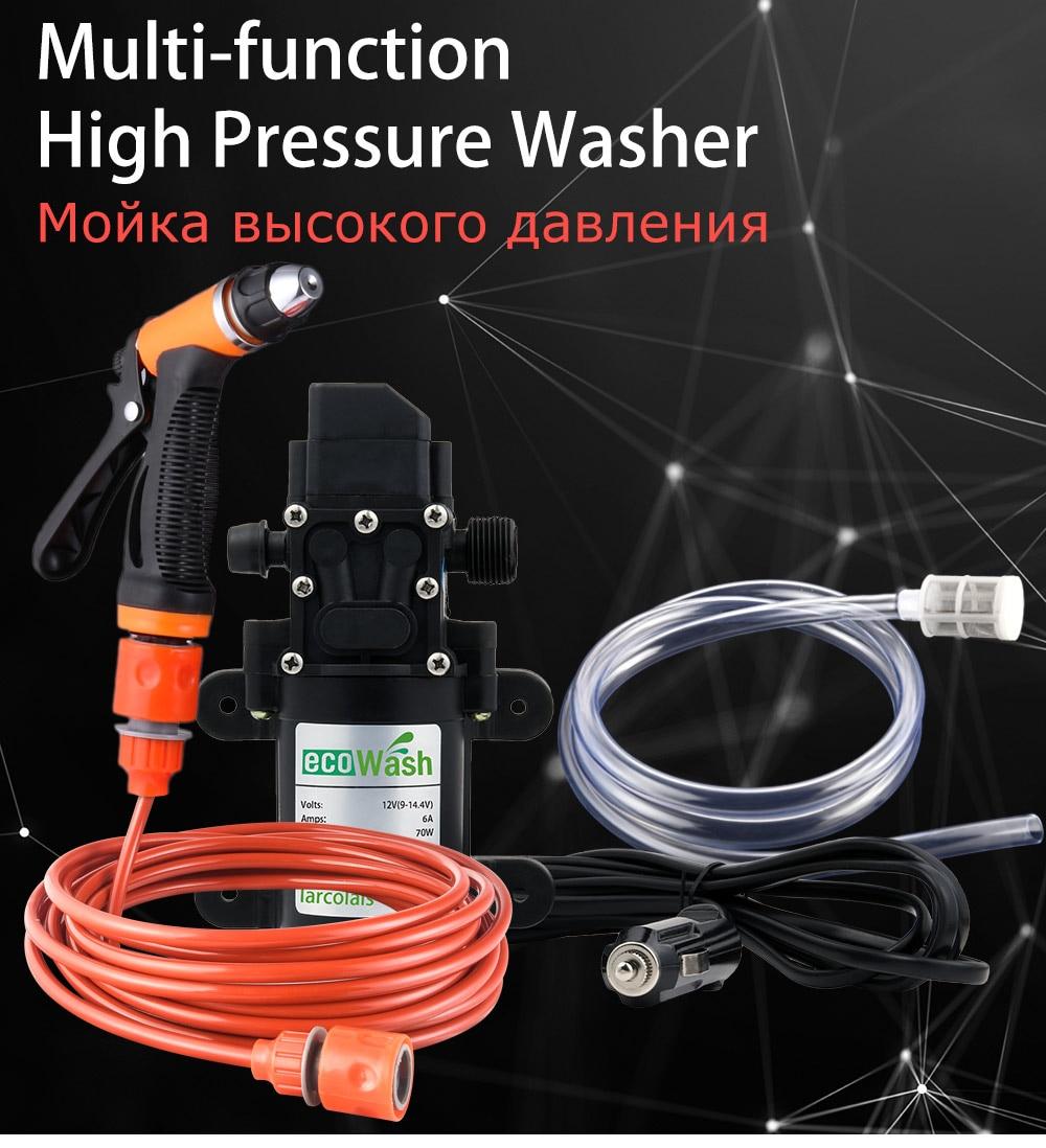 washer_01