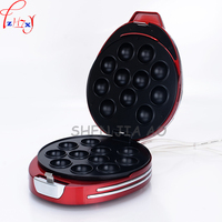 Family Mini Lollipop Cake Machine DIY Spherical Cake Machine Octopus Small Bag Machine Kitchen Home Appliances 220V 750W 1pc