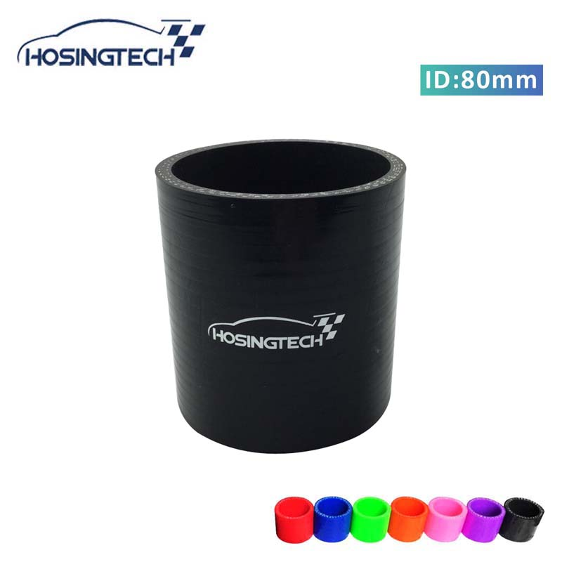 Silicone Hose Straight Reducer 3-3.15 76mm-80mm Black Silicone Reducer EP-SS0R7680