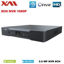 XM Mini NVR Full HD 8 Channel Security CCTV NVR 1080P 8CH ONVIF 2.0 For IP Camera System 1080P With Radiator