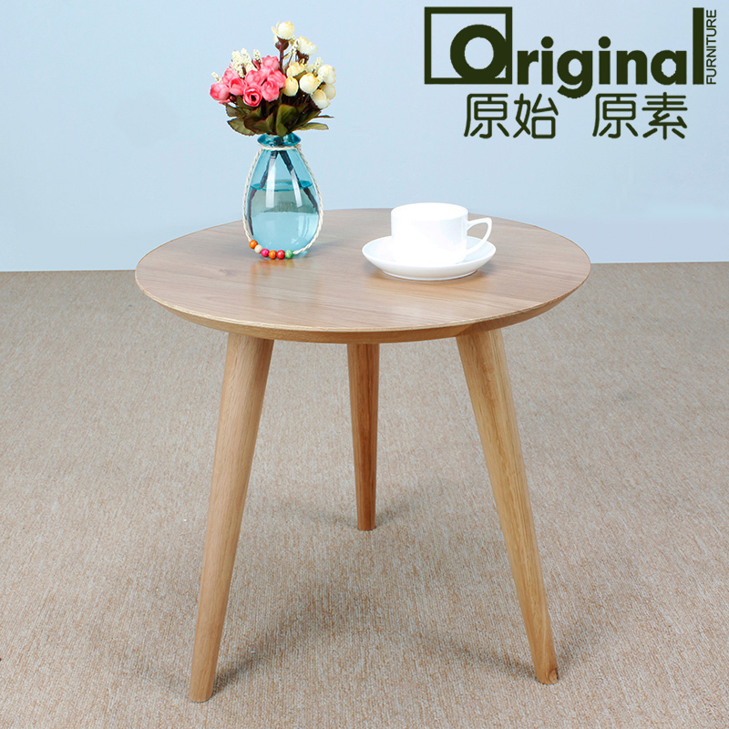 Solid Wood Curved Coffee Table: White Oak Solid Wood Furniture, Japanese Style Side Table
