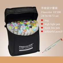 Finecolour EF100 240 Colors Alcohol Based Ink Double-based Professional Sketch Art Markers With Bag