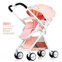 Детская коляска легкая коляска bebek arabasi plegable carrinho de bebe pram baby car cochecito bebe plegable коляска 6,5 кг