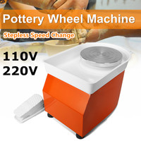 Pottery Wheel Machine 25cm Flexible Foot Pedal AC 220V 250W Ceramic Work Ceramics Clay Art EU/AU/US With Mobile Smooth Low Noise