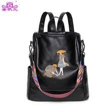Натуральная кожа вышитые женщин Рюкзак Леди Мода Большой Ёмкость Сумка многофункциональная сумка для девочек-подростков