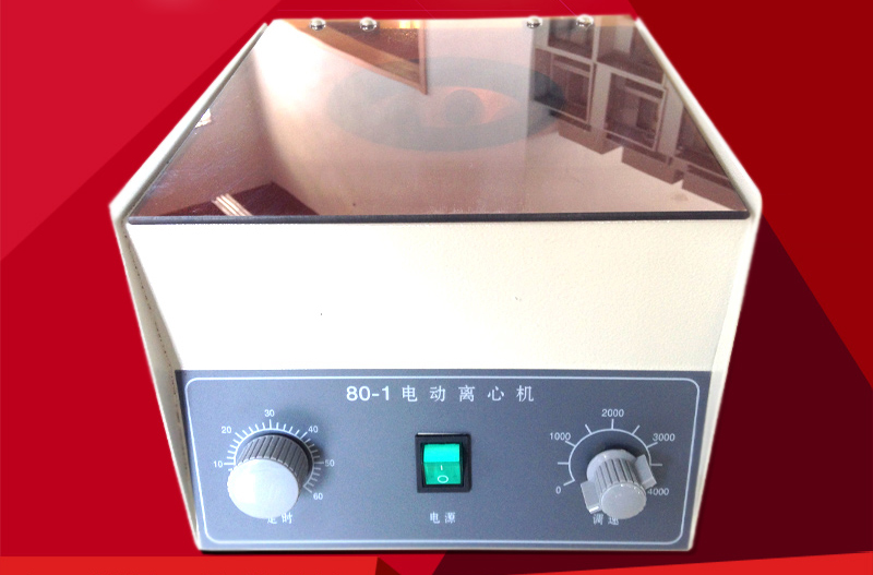 Desktop Electric Medical Lab Centrifuge Laboratory Centrifuge 4000rpm CE 6 x 20ml Model 80-1 80 1 electric experimental centrifuge medical lab centrifuge laboratory lab supplies medical practice 4000 rpm 20 ml x 6