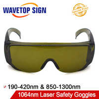 1064nm Laser Schutzbrille 190-420, 850-1300nm Schild Schutz OD4 + CE T5 Serie Für YAG DPSS Faser Laser