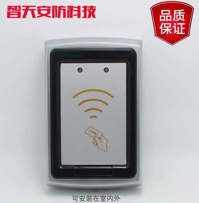 ФОТО Metal waterproof wg26 card reader access ic or ID Card