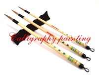 3pc Set Chinese Painting Calligraphy Sumi-e Gongbi Details Line Brush Huamei Wolf Hair