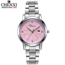 CHENXI Nueva Señoras de la Marca Reloj De Lujo Fecha Reloj de Cuarzo de Las Mujeres Mira a Las Mujeres reloj de Pulsera de señora de la Pulsera de Plata xfcs