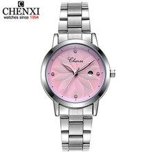 CHENXI New Ladies Brand Luxury Watch Date Clock Women Quartz Watches Women Wrist watch lady Silver Bracelet Wristwatches xfcs