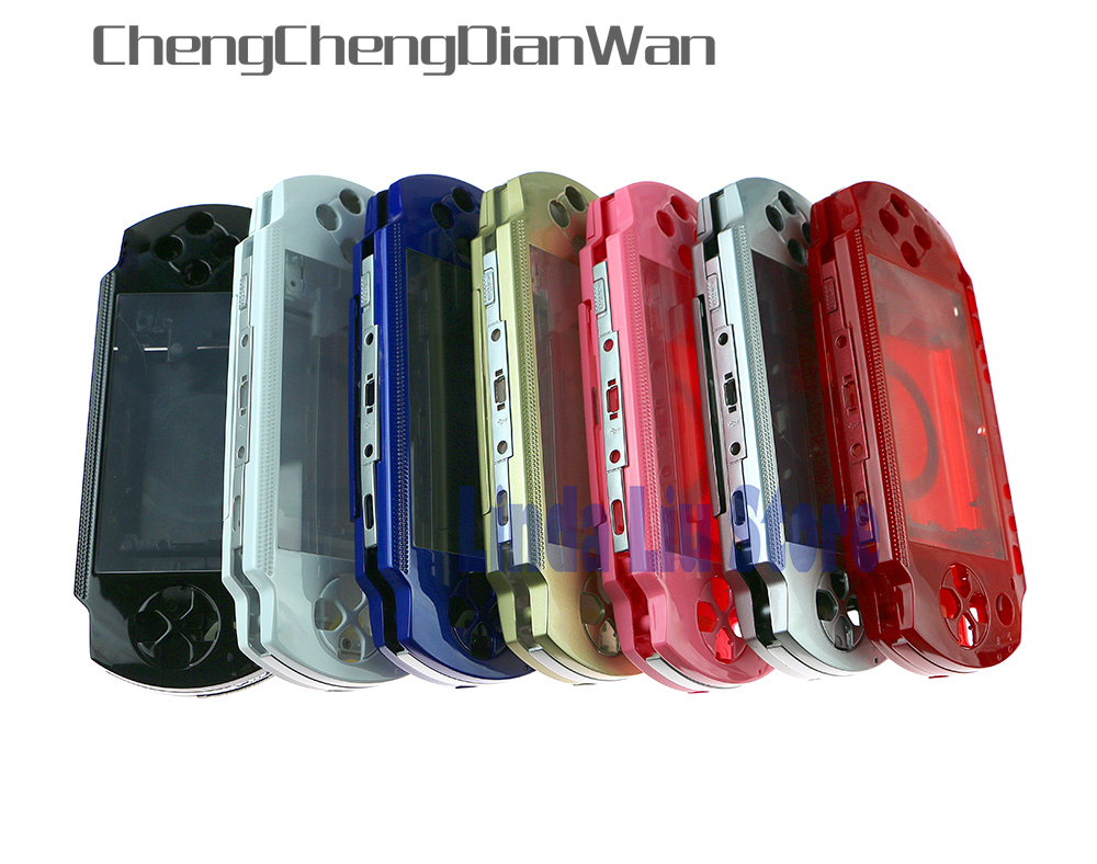 ChengChengDianWan Full Housing Shell Cover Case with buttons screws For PSP 1000 PSP1000 Replacement 3sets lot