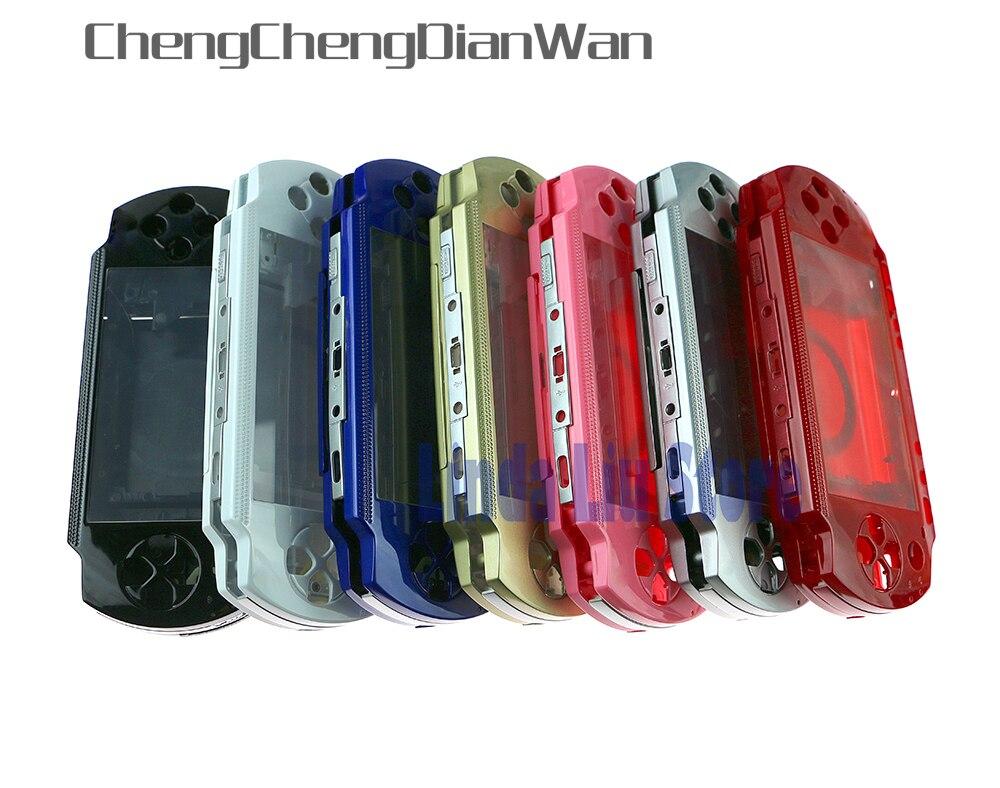 ChengChengDianWan boîtier complet coque avec boutons vis pour PSP 1000 PSP1000 remplacement 3 ensembles/lot-in Pièces de rechange et accessoires from Electronique    1