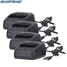 4 pçs baofeng adaptador usb carregador de rádio em dois sentidos walkie talkie BF 888s doca carga usb para baofeng 888 baofeng 888s acessórios