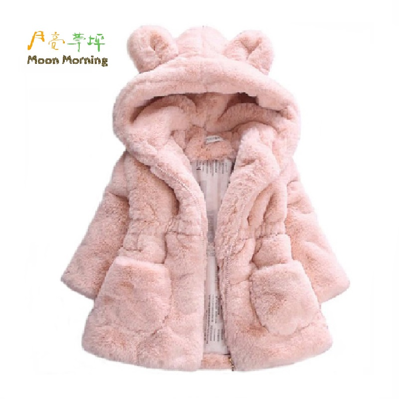ФОТО Moon Morning Winter Girls Faux Fux Coat Warm Thickeing Kids Long Jackets Brand Designer Children Clothes 2015 Fashion Outwear 2T
