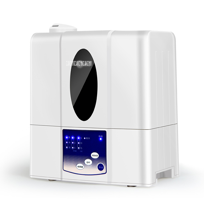 HQ-JS650D Commercial Office Home Ultrasonic Air humidifier Purifying Water Mist Diffuser Mute Air Mist Cleaner Fog Aromatherapy floor style humidifier home mute air conditioning bedroom high capacity wetness creative air aromatherapy machine fog volume