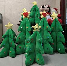 260cm 102.3inch Christmas Trees Higher Tree Super-soft Velour Toys Plush Botany Gift Christmas Decoration Goods Shine Sing Trees