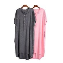 Средства ухода за кожей для будущих мам одежда для сна; сезон лето пижама для кормления грудью для беременных, ночные рубашки, пижамы, платье для беременных Пижама для кормления