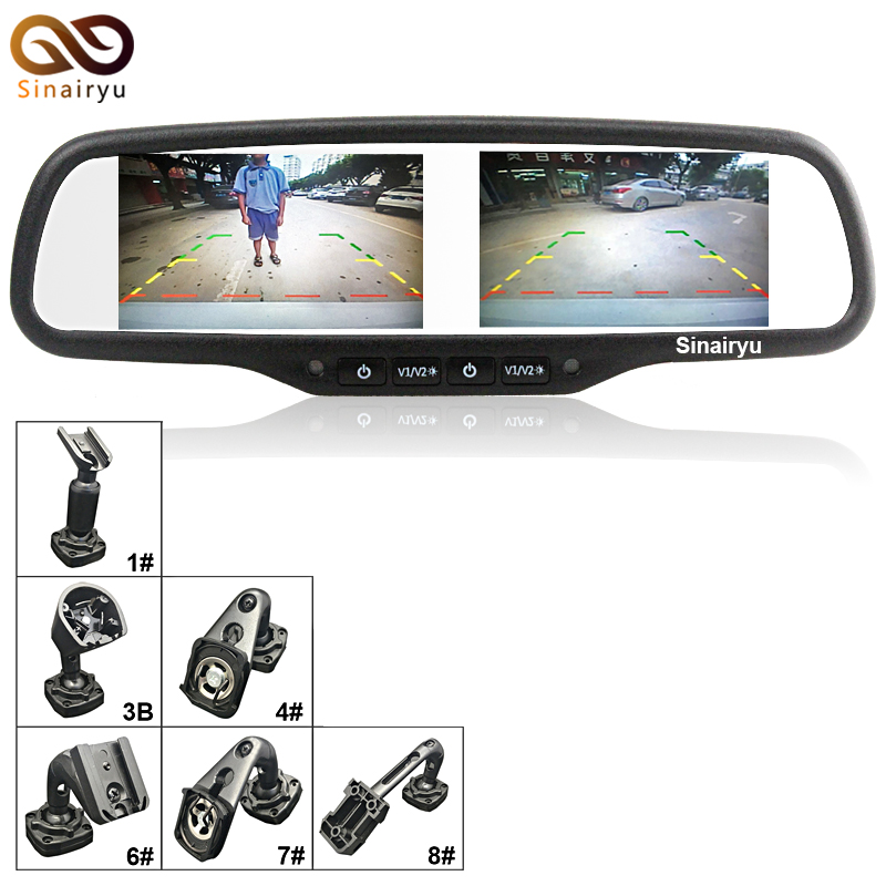 4.3 Inch Dual HD 800*480 Display Car Rear View Monitor Interior Mirror Monitor for Rear View Camera Video Player for KIA BMW VW