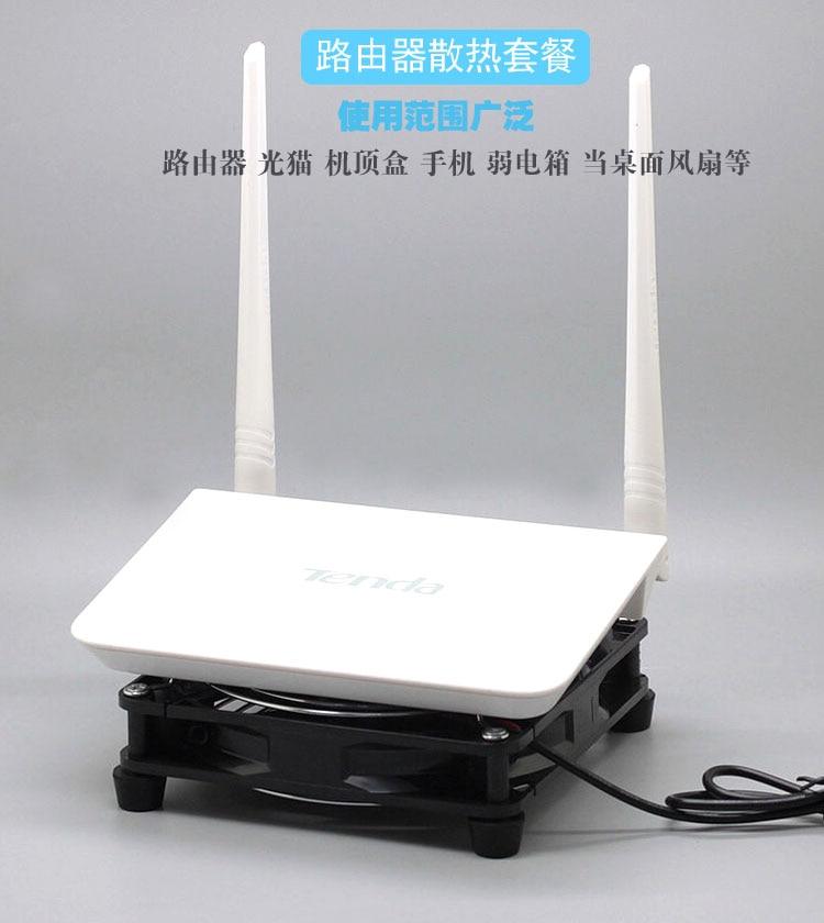 AC66U B1 USB Router Heat Dissipation 14CM 5V Silent Desktop Fan Double Ball Bearing