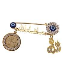 Broche musulmán Quran four Qul suras, perla del mal de ojo islámico, pin de bebé