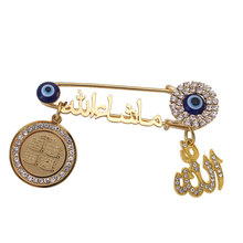 Quran vier Qul suras islam Allah evil eye muslim brosche baby pin