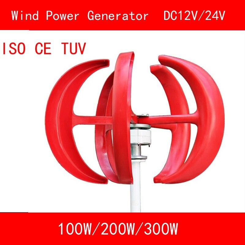 Vent alternatif axe Vertical 5 lames DC12V/24 V 100 W 200 W 300 W générateur d'énergie éolienne avec contrôleur de vent pour la maison CE ISO TUV