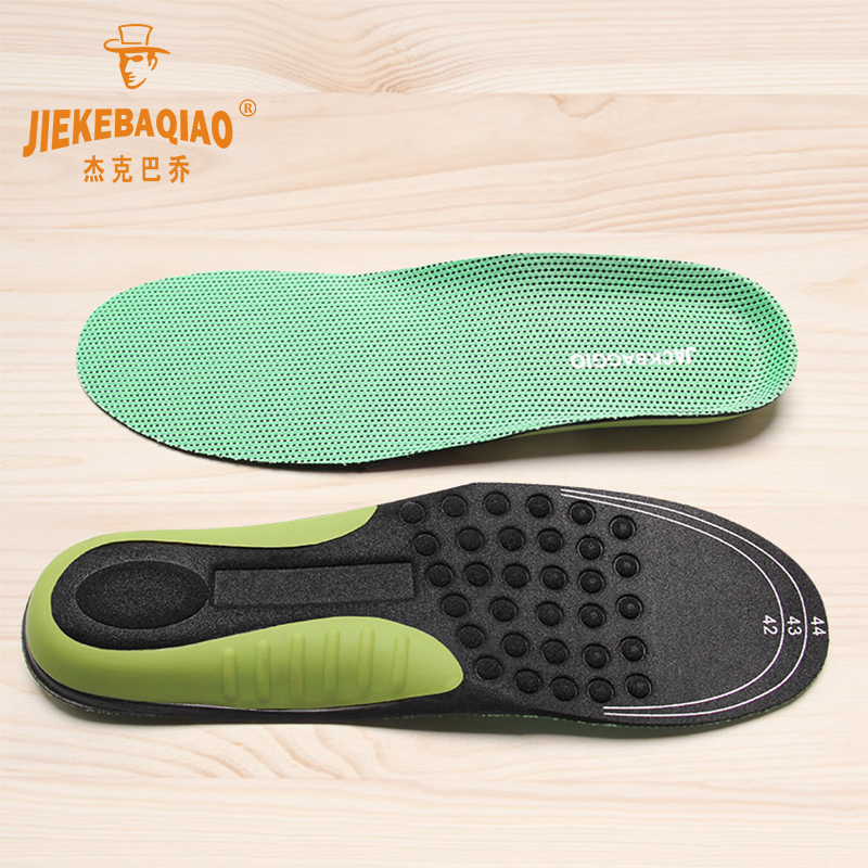 New Summer increase height mens Sports Insole High Elasticity Shock Absorption free Clipping insole Breath Ability sneakers.