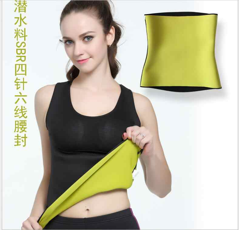 78798f1556a5b Hot Shapers Thermal Slimming Waist Belt Shaper Sauna Fitness Slimming  Workout Pants Women Body Shaper Vest