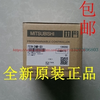 MITSUBISHI PLC Programming Controller FX1N 24MR ES UL New Original Authentic
