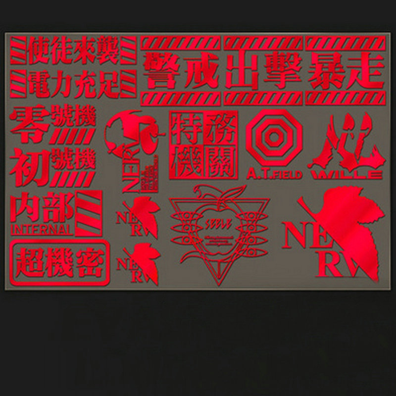 1set Neon Genesis Evangelion EVA NERV DIY Anime Metal Decal Stickers for Mobile Phone Laptop Sticker Scrapbook Stickers