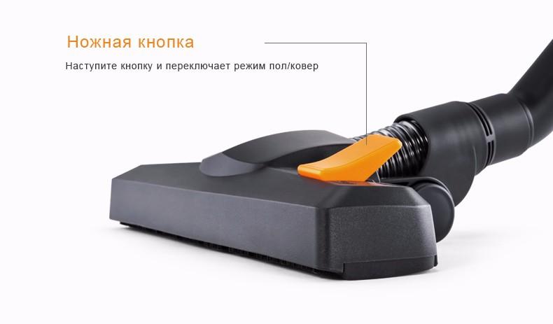 WP900B vacuum cleaner puppyoo (13)