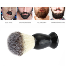 цены Professional Aluminium Handle Shaving Brush Men Mustache Beard Face Cleaning Razor Brush Barber Salon Tool