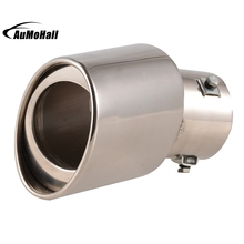 Curved Car Stainless Steel Silver Chrome Round Tail Muffler Tip Pipe Automobile Single Exhaust Pipes Tips