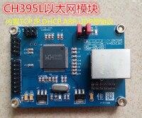 CH395L מודול מודול TCP/IP Ethernet מודול יציאה טורית אסינכרוני SPI ממשק יציאת מקבילית 8 קצת