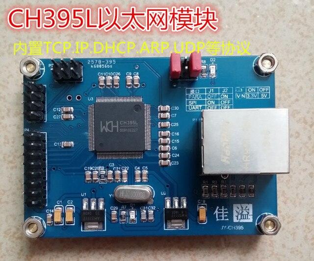 CH395L Module Ethernet TCP IP 8 Bit Parallel Port SPI Interface Asynchronous Serial