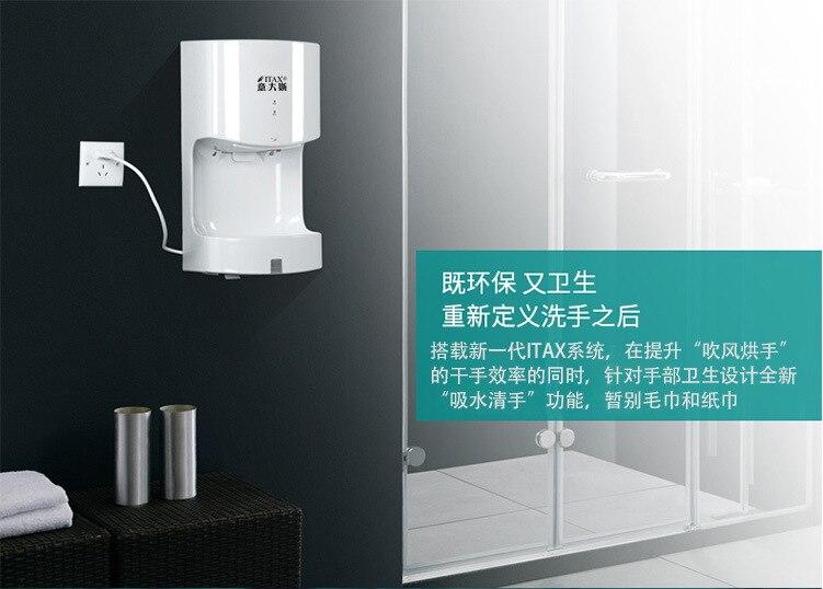 220 В устройство для сушки рук полностью автоматическая сенсорная сушилка для рук горячий ветер и холодная Автоматическая X-8866