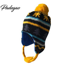 fb5e39b25f7 PADEGAO boy girl Autumn Winter Warm Ear Protection Cap kids Knitted Hat For  baby gift