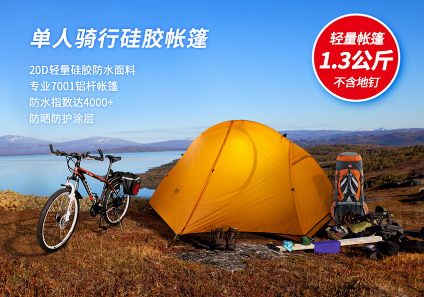 Naturehike-NH outdoor ultralight single tent, waterproof, warm, breathable. Wilderness survival, dedicated riding camping tent high quality outdoor 2 person camping tent double layer aluminum rod ultralight tent with snow skirt oneroad windsnow 2 plus
