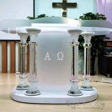 Подиум церковный динамик украшения хрустальная колонна Подиум стандартный размер подиума 120*55*120 см