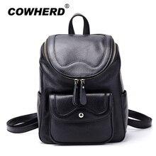 Пастух Для женщин ежедневно Сумки Винтаж из натуральной коровьей кожи новый бренд женский рюкзак моды дорожная сумка для дам ежедневного сумка для ноутбука