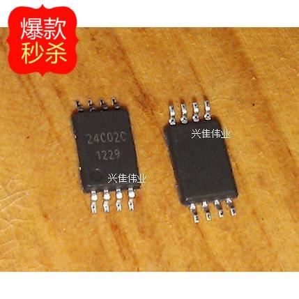 Free shipping 10pcslot AT24C02-10TU-2.7 AT24C02 24c02 TSSOP8 memory new original