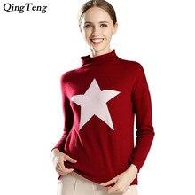 89562467c1cb5b Real Kasjmier Trui vrouwen Ster Rode Hoge-hals Kabel-knit Getextureerde  nauwsluitend Jumper Cropped